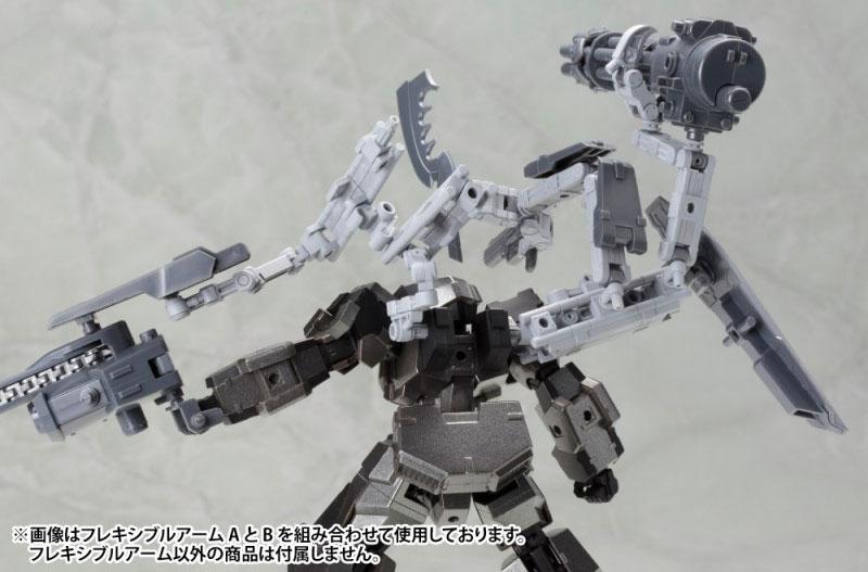 フレキシブルアーム Aプラモデル(コトブキヤM.S.G モデリングサポートグッズ メカサプライNo.MJ001)商品画像_4