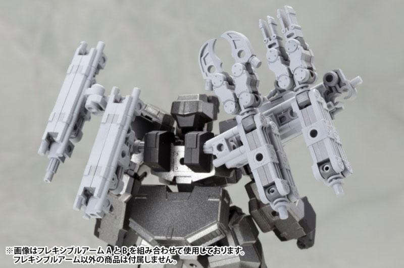フレキシブルアーム Bプラモデル(コトブキヤM.S.G モデリングサポートグッズ メカサプライNo.MJ002)商品画像_3
