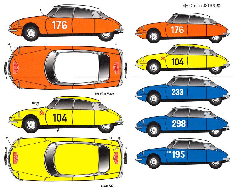 シトロエン DS19 モンテカルロラリー 1959-1966年 #176/#104/#233/#298/#195 デカールデカール(スタジオ27ラリーカー オリジナルデカールNo.DC1135)商品画像_1