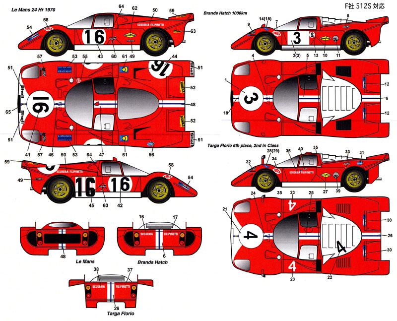 フェラーリ 512S スクーデリア フィリピネッティ #3/#4/#16 1970 デカールデカール(スタジオ27ツーリングカー/GTカー オリジナルデカールNo.DC1137)商品画像_1