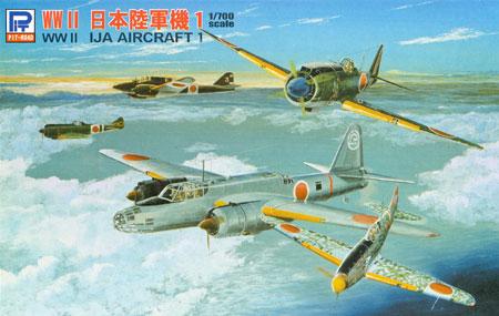 WW2 日本陸軍機 1プラモデル(ピットロードスカイウェーブ S シリーズNo.S036)商品画像