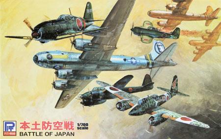 本土防空戦プラモデル(ピットロードスカイウェーブ S シリーズNo.S037)商品画像