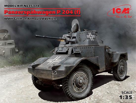 ドイツ P204(f) 装甲車プラモデル(ICM1/35 ミリタリービークル・フィギュアNo.35374)商品画像