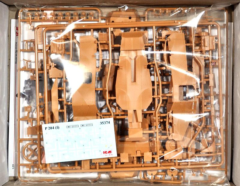 ドイツ P204(f) 装甲車プラモデル(ICM1/35 ミリタリービークル・フィギュアNo.35374)商品画像_1
