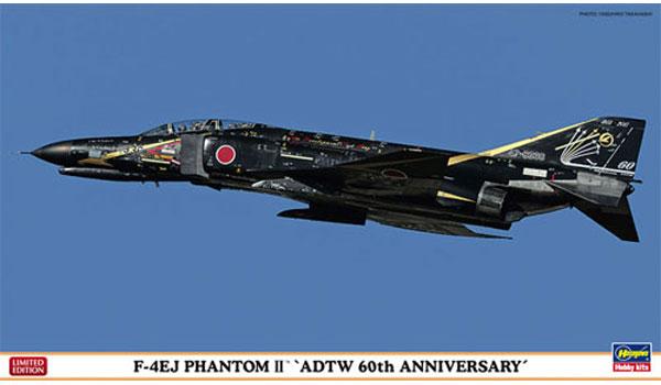 F-4EJ ファントム 2 飛行開発実験団 60周年記念プラモデル(ハセガワ1/72 飛行機 限定生産No.02191)商品画像