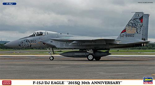 F-15J/DJ イーグル 201SQ 30周年記念プラモデル(ハセガワ1/72 飛行機 限定生産No.02190)商品画像