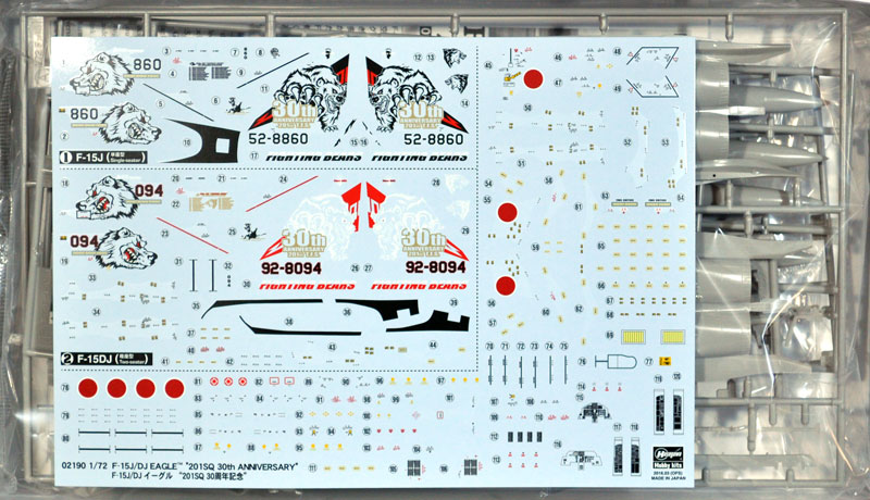 F-15J/DJ イーグル 201SQ 30周年記念プラモデル(ハセガワ1/72 飛行機 限定生産No.02190)商品画像_1