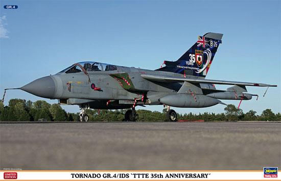 トーネード GR.4/IDS TTTE 35周年記念プラモデル(ハセガワ1/72 飛行機 限定生産No.02188)商品画像