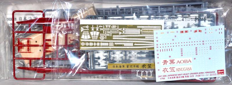 日本海軍 重巡洋艦 衣笠 フルハルスペシャルプラモデル(ハセガワ1/700 ウォーターラインシリーズ フルハルスペシャルNo.CH119)商品画像_1