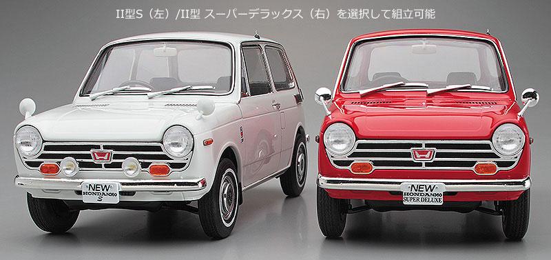 ホンダ N360 (N2) プラモデル(ハセガワ1/24 自動車 HCシリーズNo.HC021)商品画像_2
