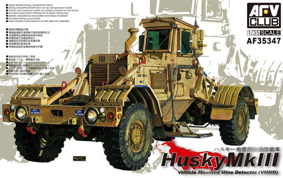 ハスキー Mk.3 地雷探知機搭載車プラモデル(AFV CLUB1/35 AFV シリーズNo.AF35347)商品画像
