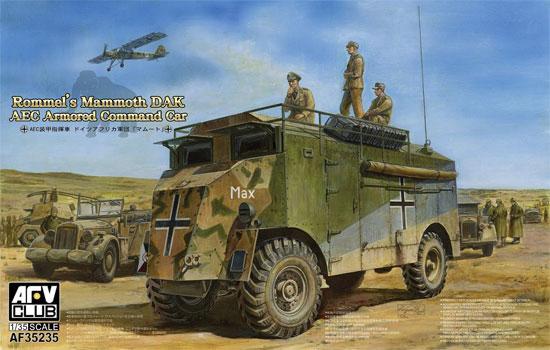 AEC 装甲指揮車 ロンメル・マムートプラモデル(AFV CLUB1/35 AFV シリーズNo.AF35235)商品画像