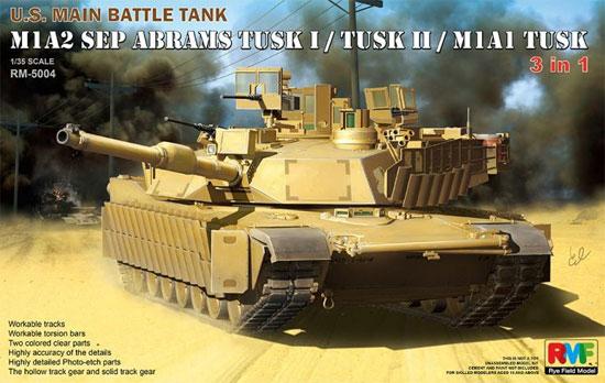 アメリカ M1A2 SEP エイブラムス TUSK 1/ TUSK 2 /M1A1 TUSK (3in1)プラモデル(ライ フィールド モデル1/35 AFVNo.RM-5004)商品画像