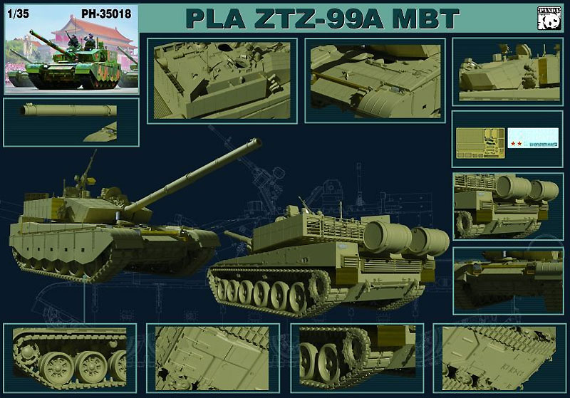 PLA ZTZ-99A 主力戦車 プラモデル (パンダホビー 1/35 CLASSICAL SCALE SERIES No.PH35018) 商品画像_2