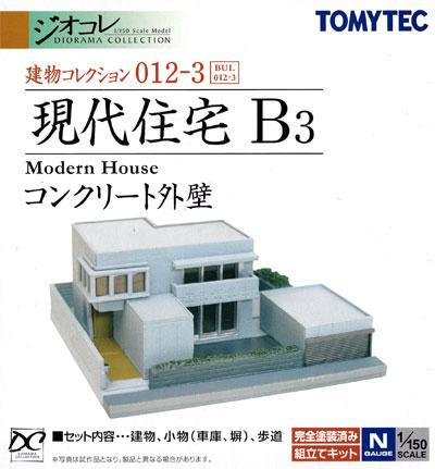 現代住宅 B3プラモデル(トミーテック建物コレクション (ジオコレ)No.012-3)商品画像