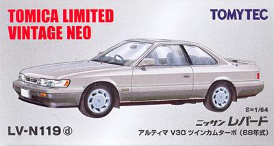 ニッサン レパード アルティマ V30 ツインカムターボ (88年式) (銀/グレー)ミニカー(トミーテックトミカリミテッド ヴィンテージ ネオNo.LV-N119d)商品画像