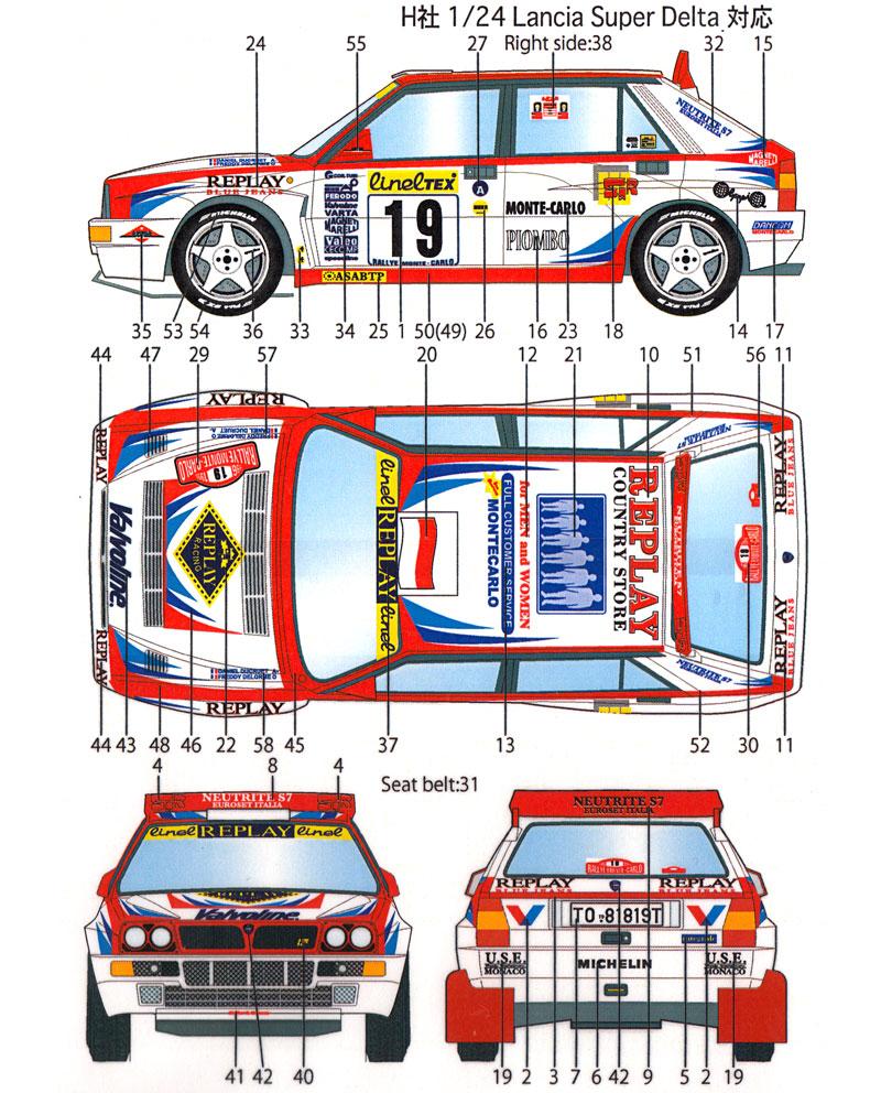 ランチア スーパーデルタ バルボリン #19 モンテカルロ 1996デカール(スタジオ27ラリーカー オリジナルデカールNo.DC1132)商品画像_1