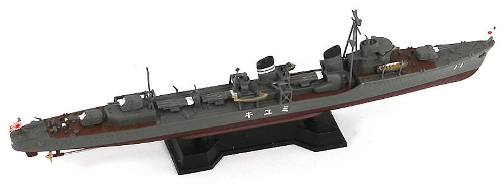 日本海軍 特型駆逐艦 深雪 新装備パーツ付プラモデル(ピットロード1/700 スカイウェーブ W シリーズNo.SPW042)商品画像_2