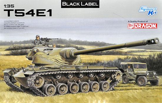 アメリカ陸軍 試作戦車 T54E1プラモデル(ドラゴン1/35 BLACK LABELNo.3560)商品画像