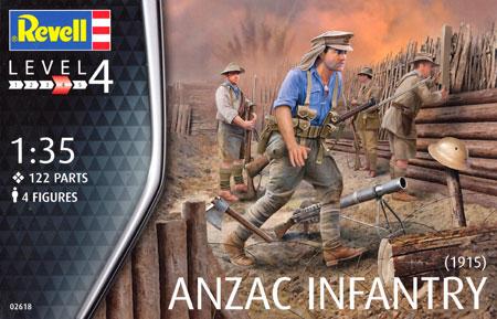 アンザック歩兵 (1915)プラモデル(レベル1/35 ミリタリーNo.02618)商品画像