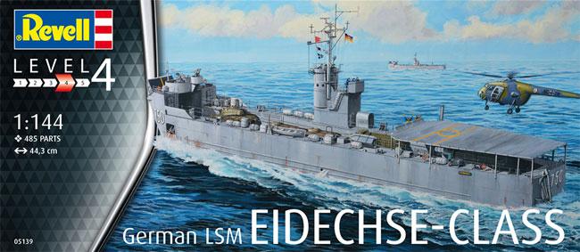 ドイツ LSM EIDECHSE-CLASS レベル プラモデル