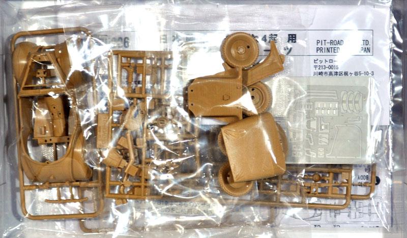 日本陸軍 九五式 小型乗用車 くろがね四起 (エッチングパーツ付)プラモデル(ピットロード1/35 グランドアーマーシリーズNo.G038E)商品画像_1