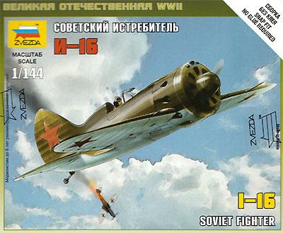 ポリカルポフ I-16 (ソビエト戦闘機)プラモデル(ズベズダART OF TACTICNo.6254)商品画像