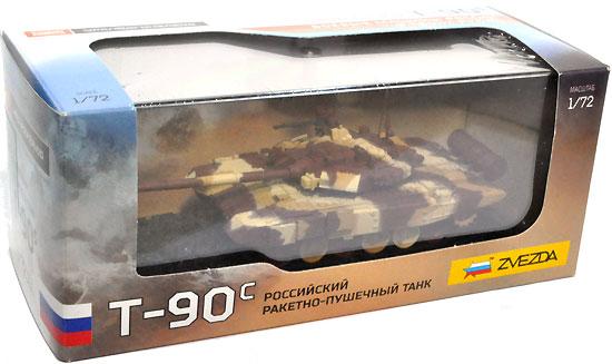 ロシア T-90 戦車完成品(ズベズダ1/72 完成品モデルNo.2500)商品画像