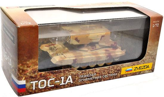 ロシア TOC-1A 多連装砲 ロケットランチャー完成品(ズベズダ1/72 完成品モデルNo.2501)商品画像