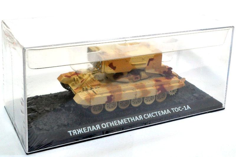 ロシア TOC-1A 多連装砲 ロケットランチャー完成品(ズベズダ1/72 完成品モデルNo.2501)商品画像_1