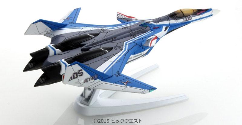 VF-31J ジークフリード ファイターモード (ハヤテ・インメルマン機)プラモデル(バンダイメカコレクション マクロスNo.001)商品画像_2