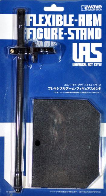 フレキシブルアーム・フィギュアスタンドディスプレイスタンド(ウェーブユニバーサル・アクト・スタイル シリーズNo.AF-021)商品画像