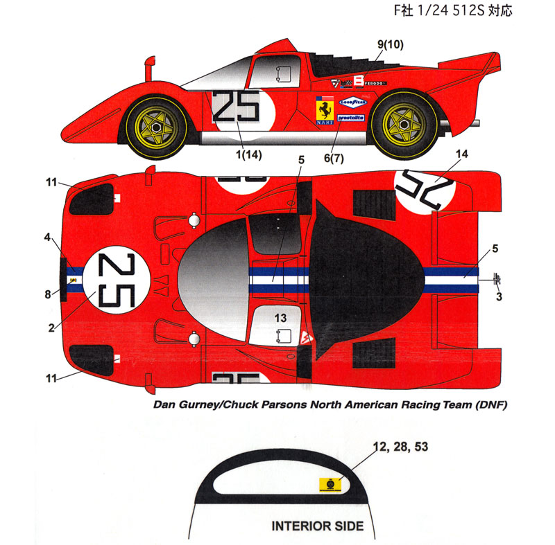 フェラーリ 512S #25/#26/#30 デイトナ 1970 デカールデカール(スタジオ27ツーリングカー/GTカー オリジナルデカールNo.DC1138)商品画像_1
