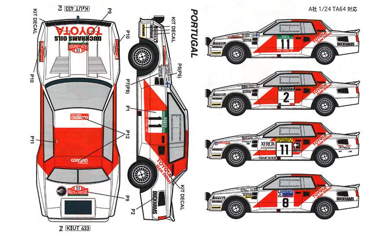 トヨタ セリカ TA64 ラリー 1984 オプションデカール(スタジオ27ラリーカー オリジナルデカールNo.DC1139)商品画像_1