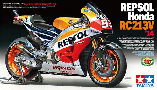 レプソル ホンダ RC213V