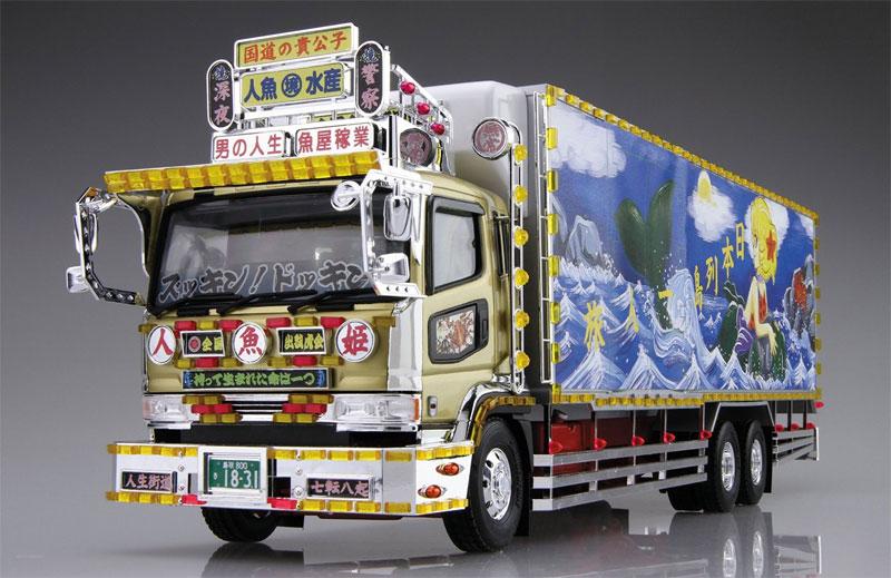 人魚姫 (大型冷凍車)プラモデル(アオシマ1/32 バリューデコトラ シリーズNo.038)商品画像_2