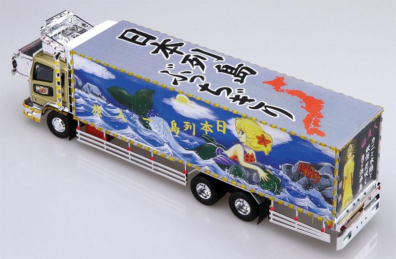 人魚姫 (大型冷凍車)プラモデル(アオシマ1/32 バリューデコトラ シリーズNo.038)商品画像_3