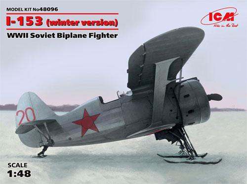 ポリカルポフ I-153 チャイカ 冬季仕様プラモデル(ICM1/48 エアクラフト プラモデルNo.48096)商品画像