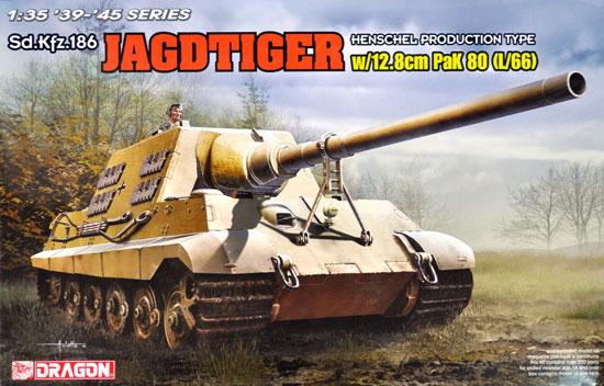 Sd.Kfz.186 ヤークトティーガー 12.8cm PaK.80(L/66)砲搭載型プラモデル(ドラゴン1/35
