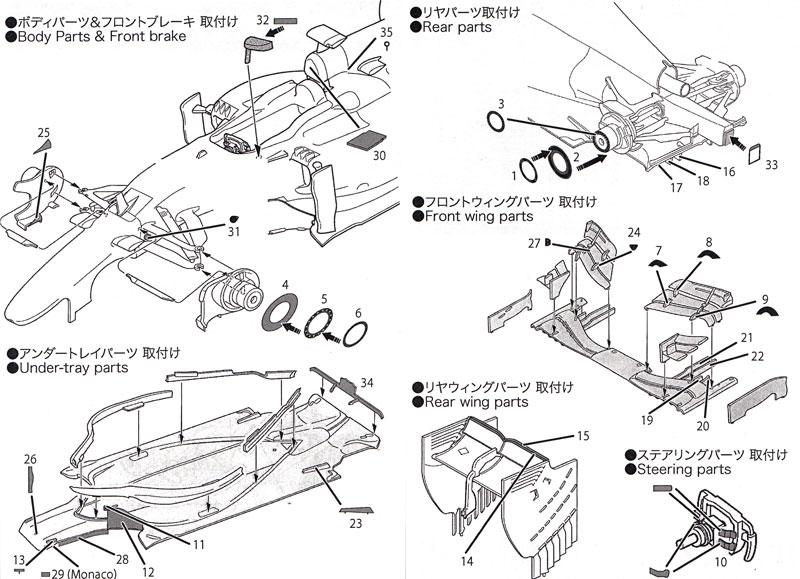 マクラーレン MP4-30 アップグレードパーツエッチング(スタジオ27F-1 ディテールアップパーツNo.FP20148)商品画像_3