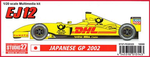 ジョーダン EJ12 日本GP 2002レジン(スタジオ27F-1 オリジナルキット (スタンダードシリーズ)No.FK20323)商品画像