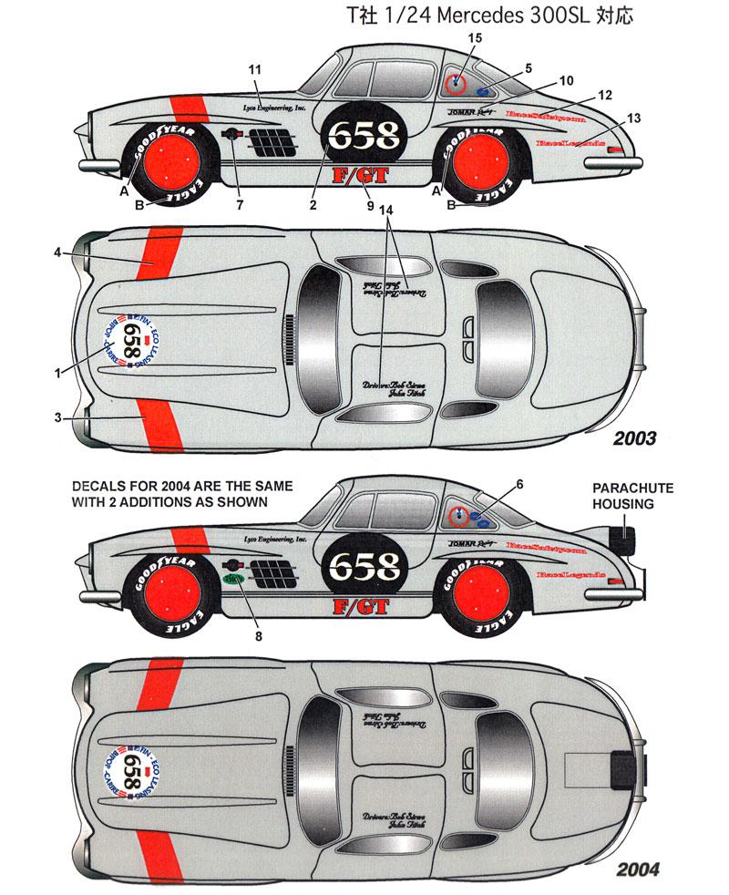 メルセデス 300SL ボンネビル #658 2003/2004デカール(スタジオ27ツーリングカー/GTカー オリジナルデカールNo.DC1143)商品画像_1