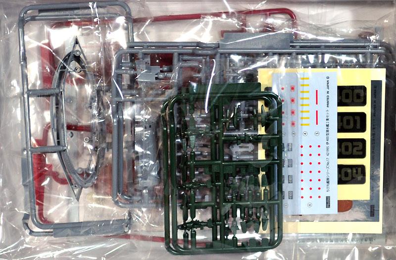 伊400型 潜水艦プラモデル(フジミちび丸艦隊 シリーズNo.ちび丸-017)商品画像_1