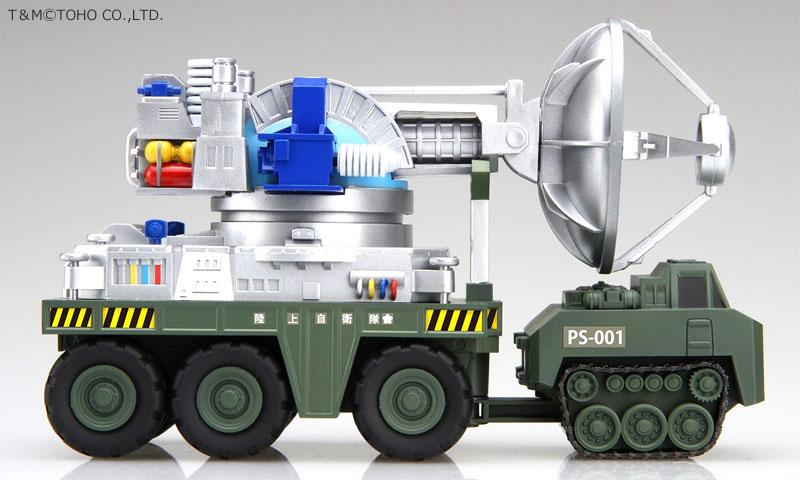 66式 メーサー殺獣光線車プラモデル(フジミチビマルゴジラシリーズNo.002)商品画像_3