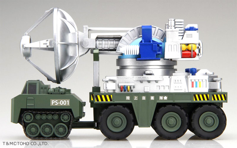 66式 メーサー殺獣光線車プラモデル(フジミチビマルゴジラシリーズNo.002)商品画像_4