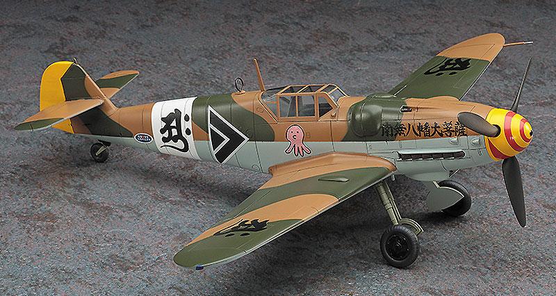 メッサーシュミット Bf109G-6 湯音・ヘルシュタイン (紫電改のマキ)プラモデル(ハセガワクリエイター ワークス シリーズNo.64733)商品画像_3