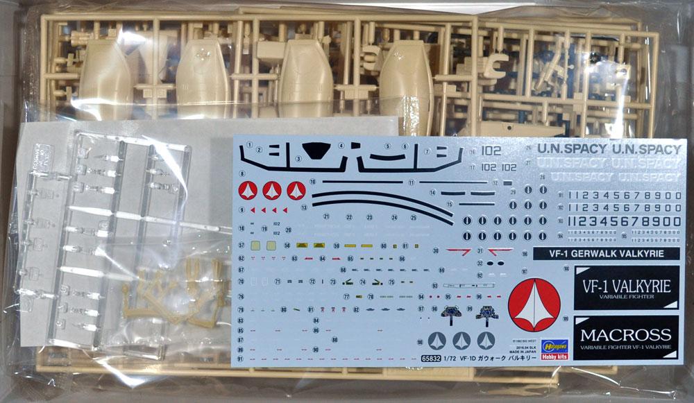 VF-1D ガウォーク バルキリープラモデル(ハセガワ1/72 マクロスシリーズNo.65832)商品画像_1