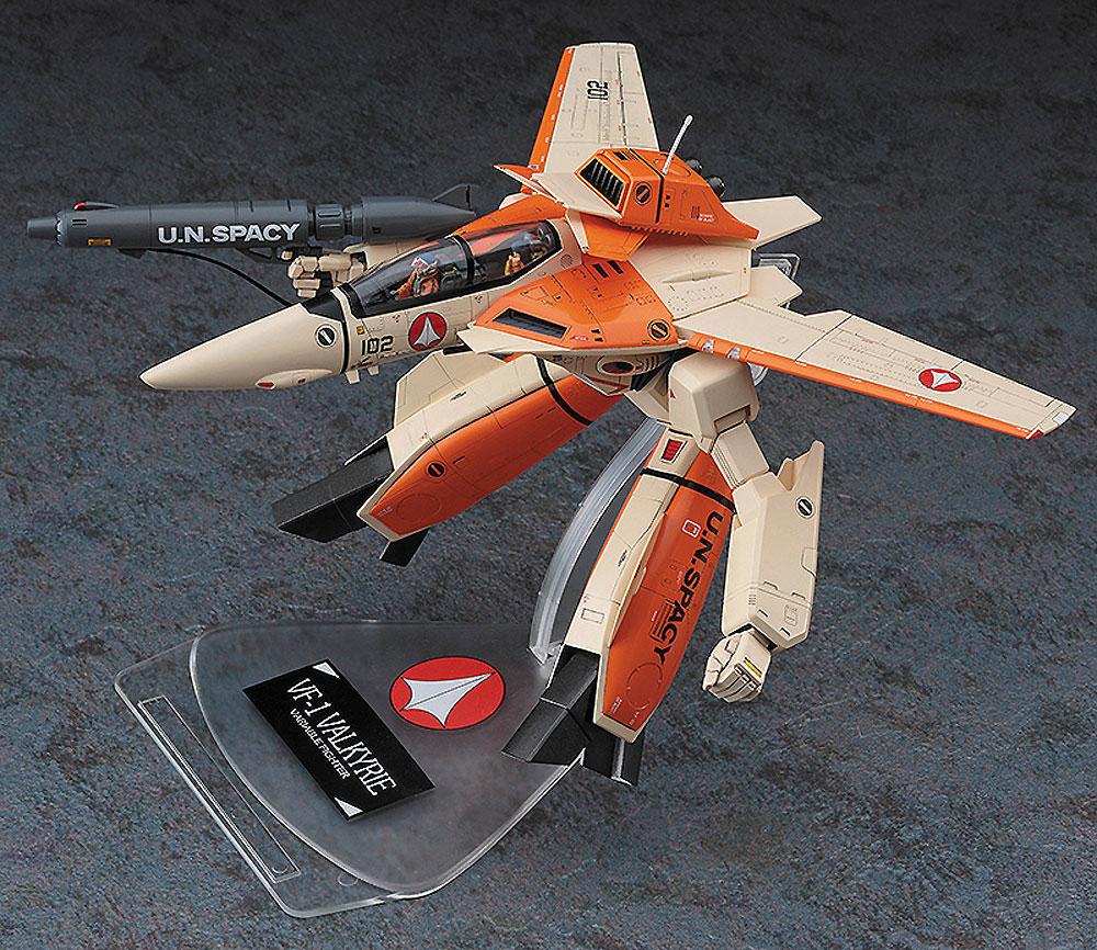 VF-1D ガウォーク バルキリープラモデル(ハセガワ1/72 マクロスシリーズNo.65832)商品画像_2