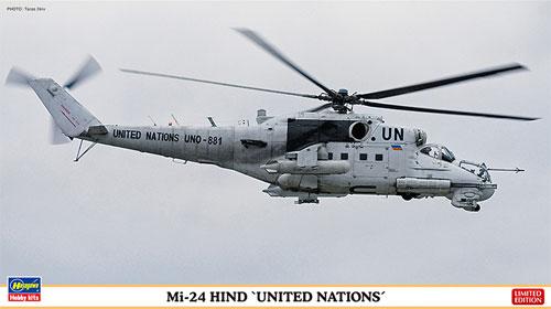 Mi-24 ハインド 国連軍プラモデル(ハセガワ1/72 飛行機 限定生産No.02192)商品画像
