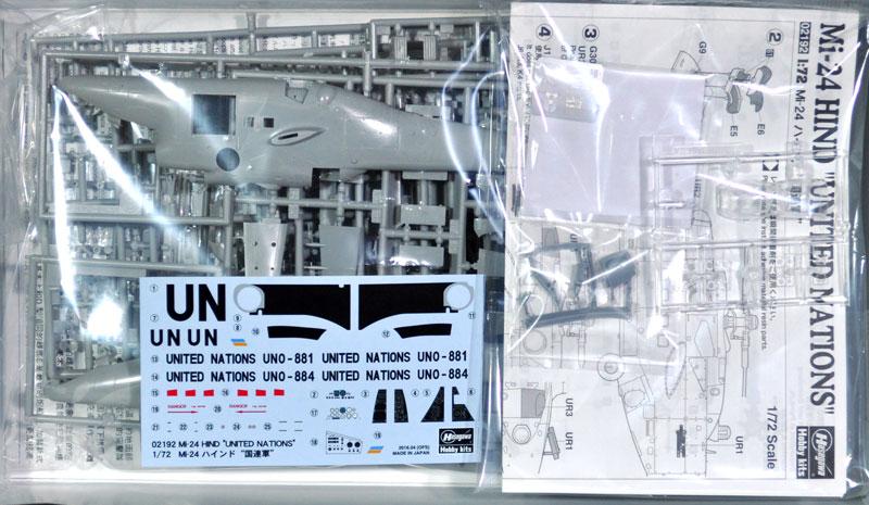 Mi-24 ハインド 国連軍プラモデル(ハセガワ1/72 飛行機 限定生産No.02192)商品画像_1